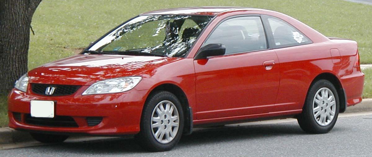 File:Honda Civic Coupe.JPG