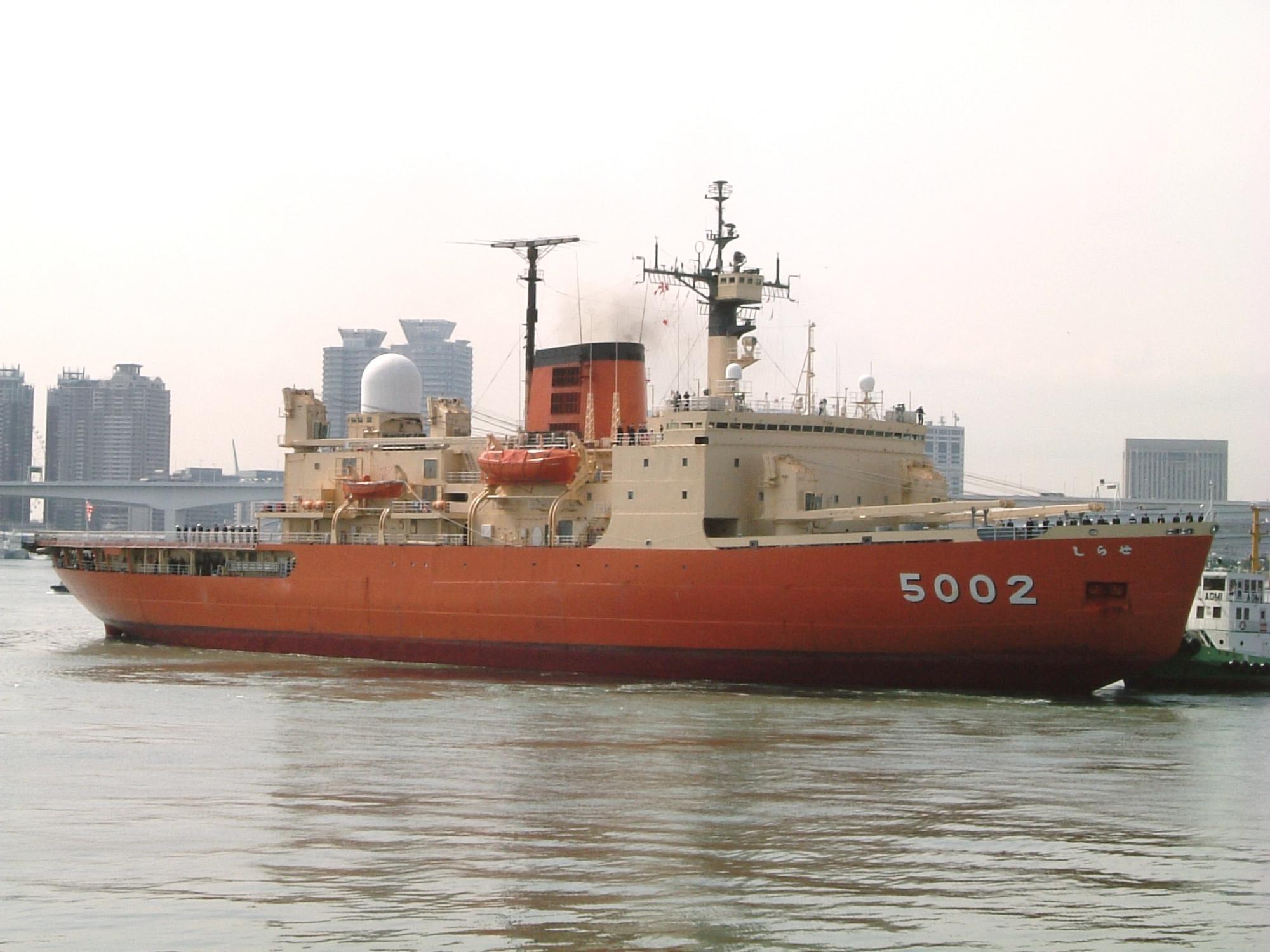 Resultado de imagen para shirase icebreaker 5002