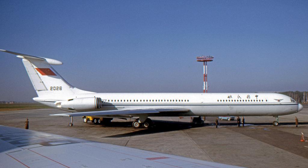 CAAC Ilyushin Il-62 at Moscow Sheremetyevo Airport in 1974