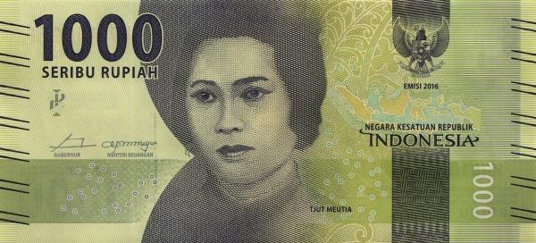 1000インドネシア ルピア紙幣