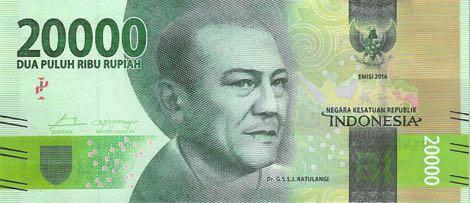 20000インドネシア ルピア紙幣