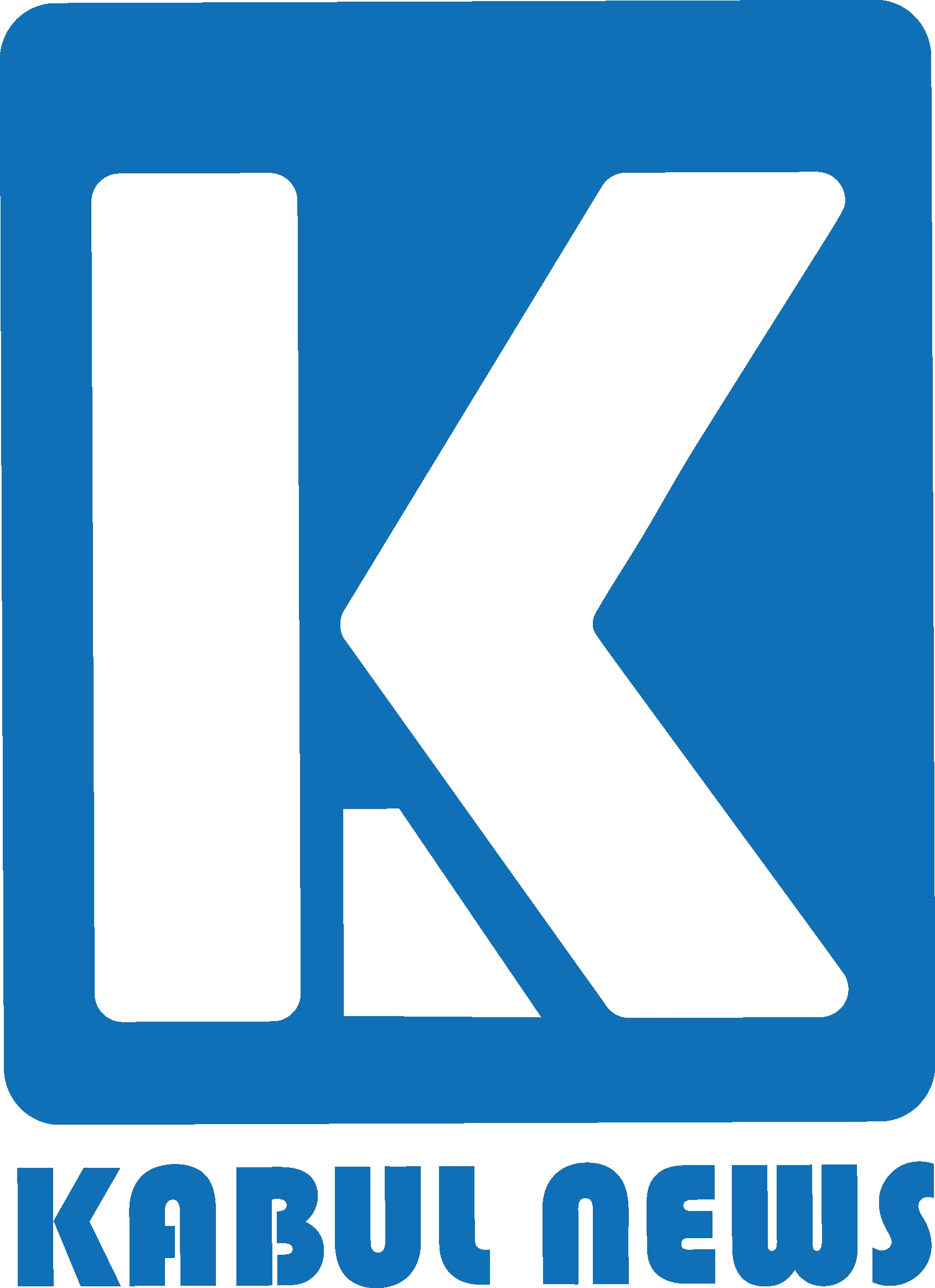 File:Kabul news logo.JPG