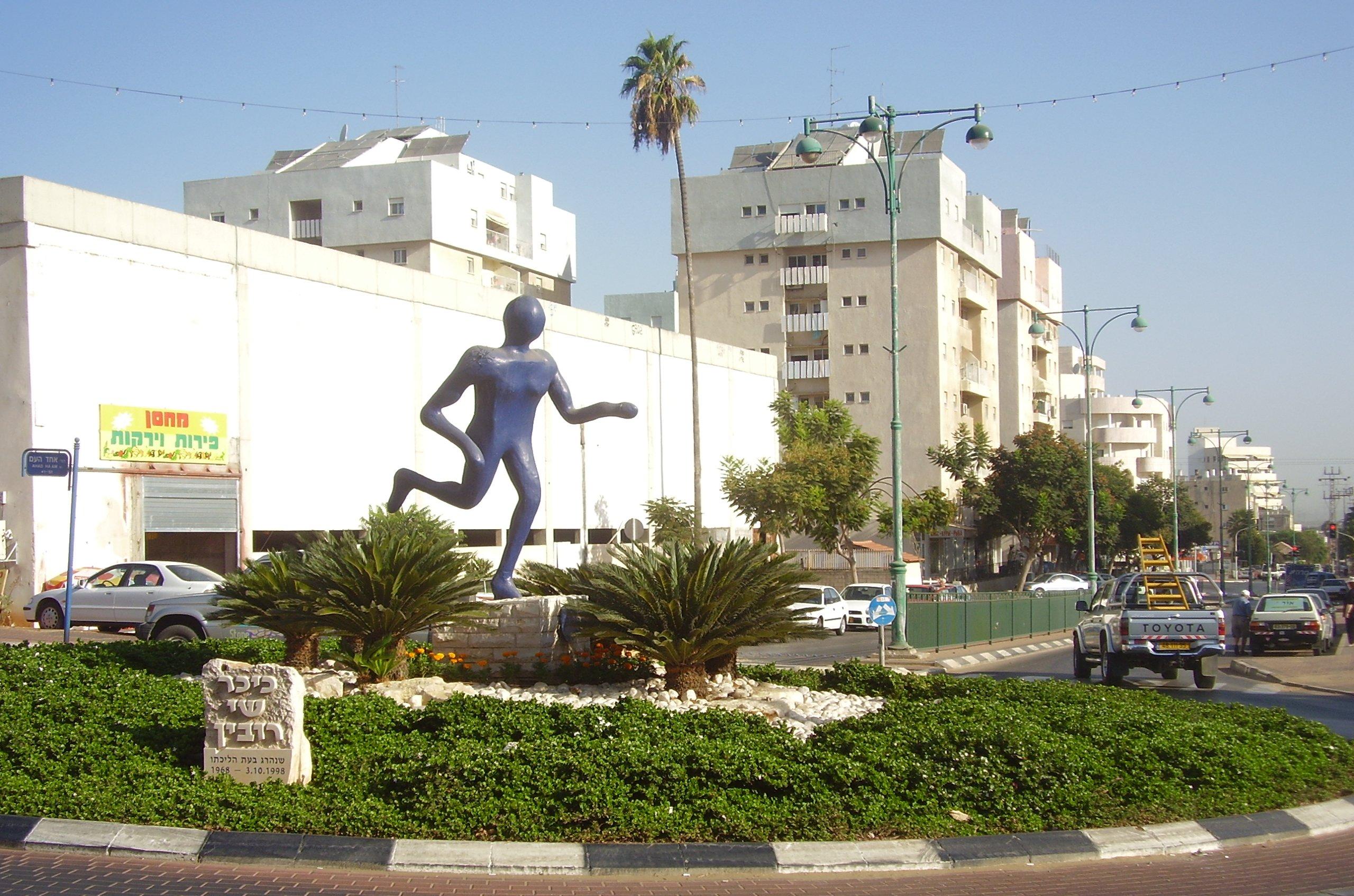 Дома архитекторов израиля проекты фотографии проект