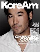 KoreAm July 2007 cover.jpg