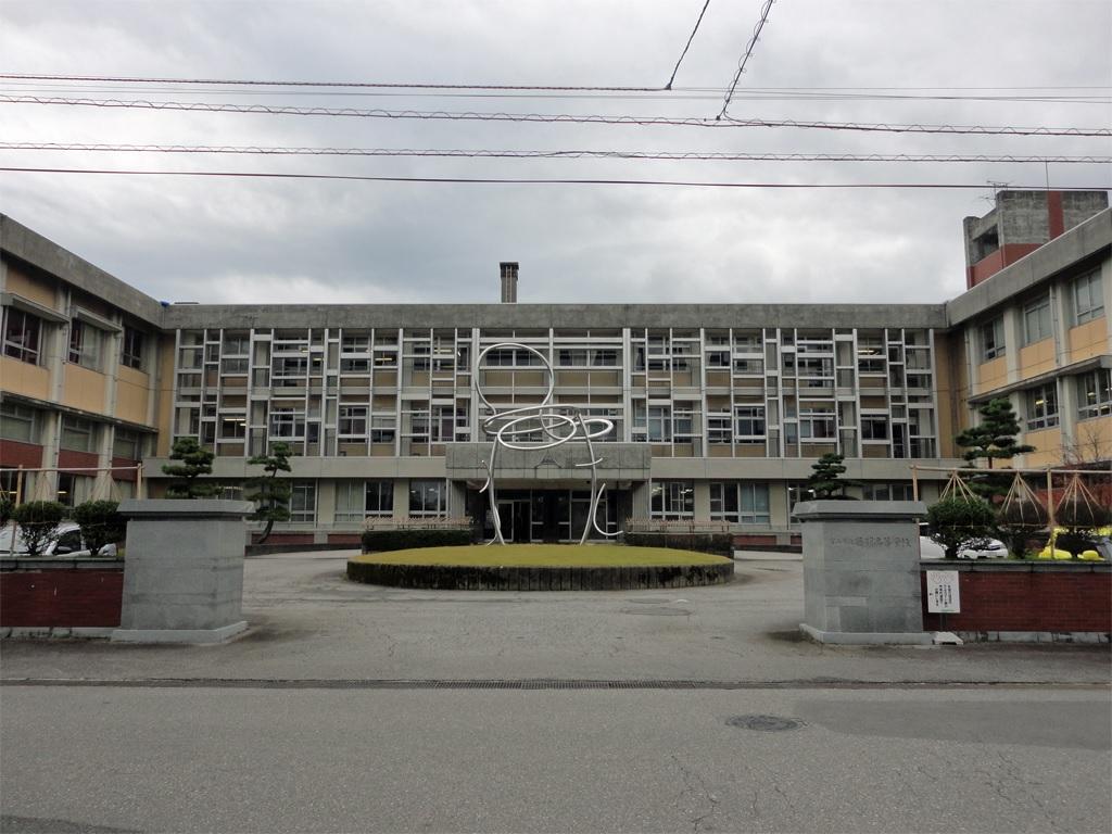呉羽高等学校