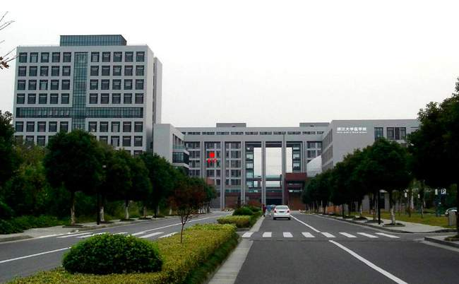 File:Medical School of ZJU.jpg