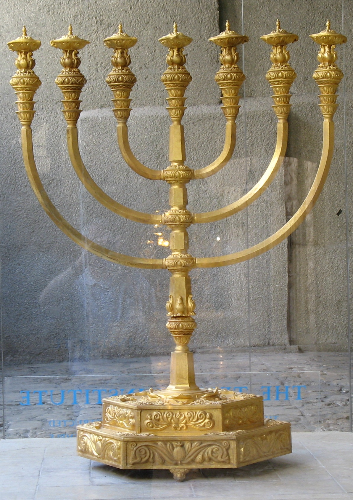 menorah temple wikipedia