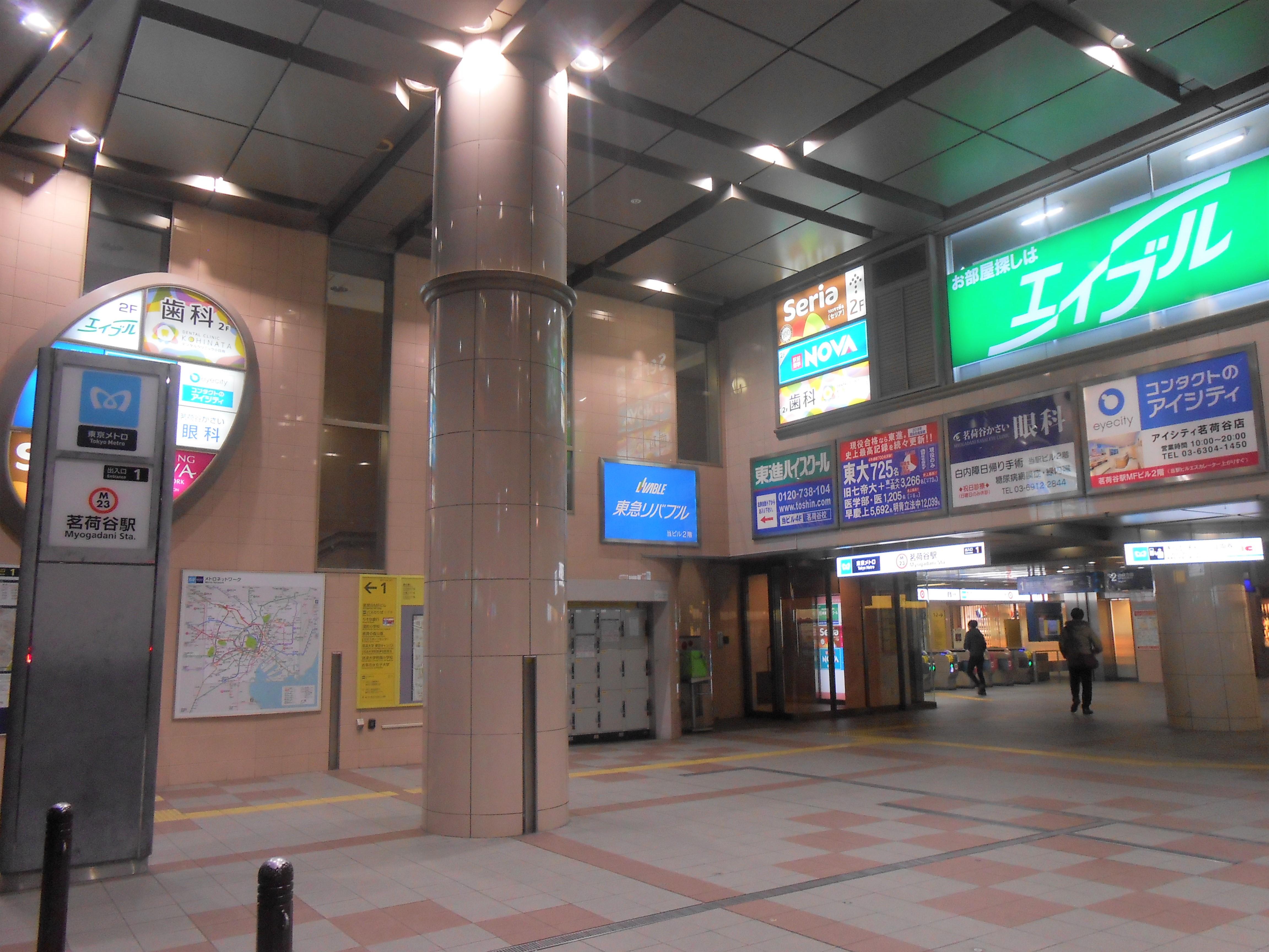 新宿 中学校 西