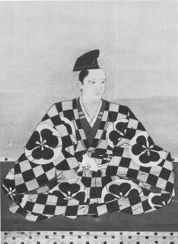 File:Ogasawara Masanobu.png