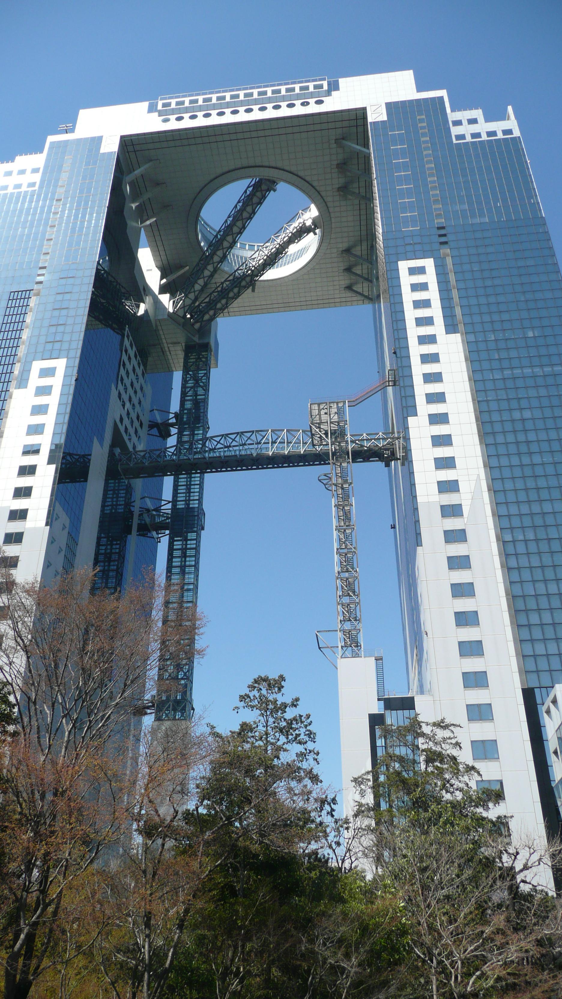 File:Osaka Umeda Sky Building 6.jpg