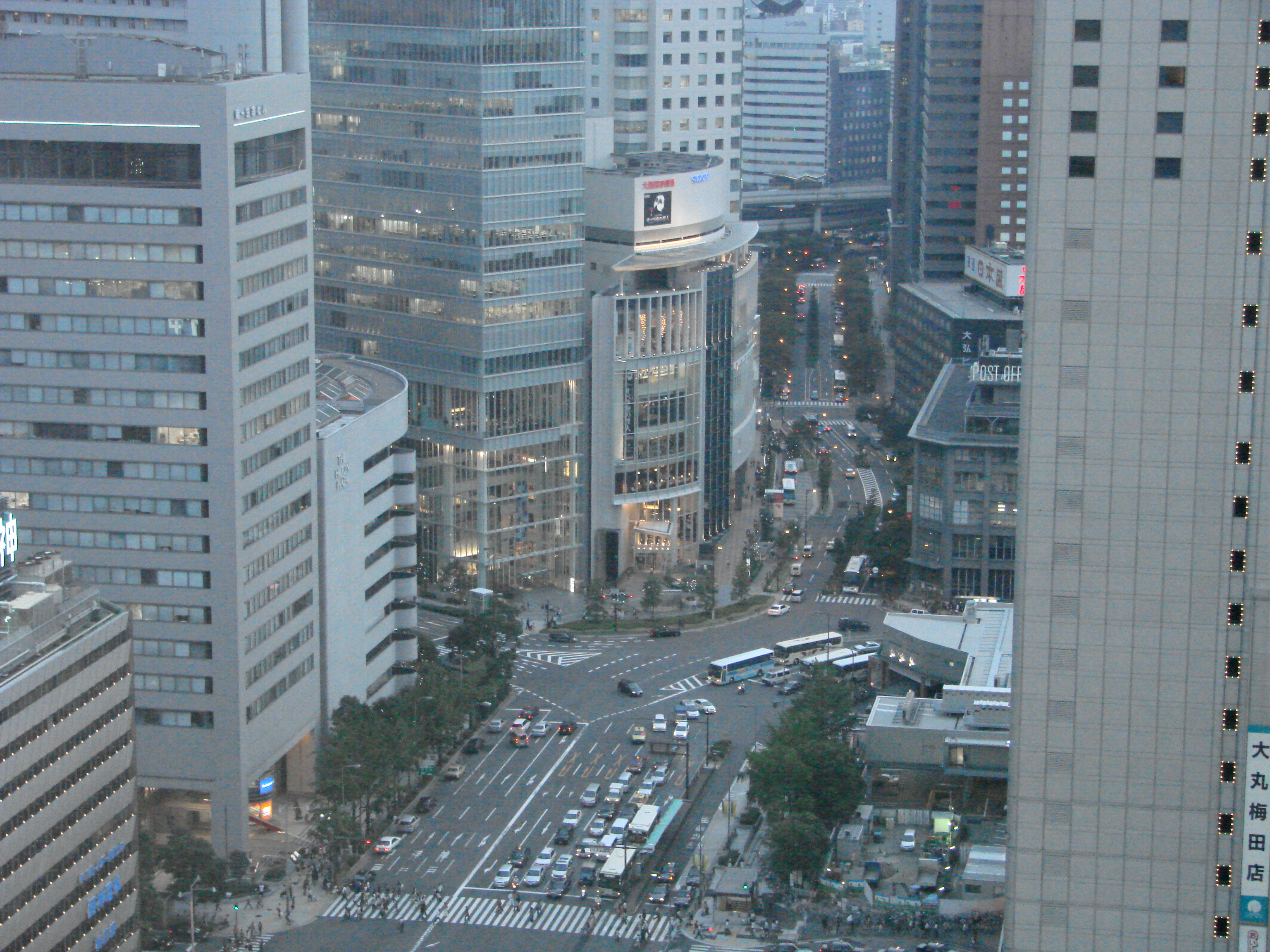 ... : Osaka's southeast side from the Ritz Carlton Hotel + in Umeda
