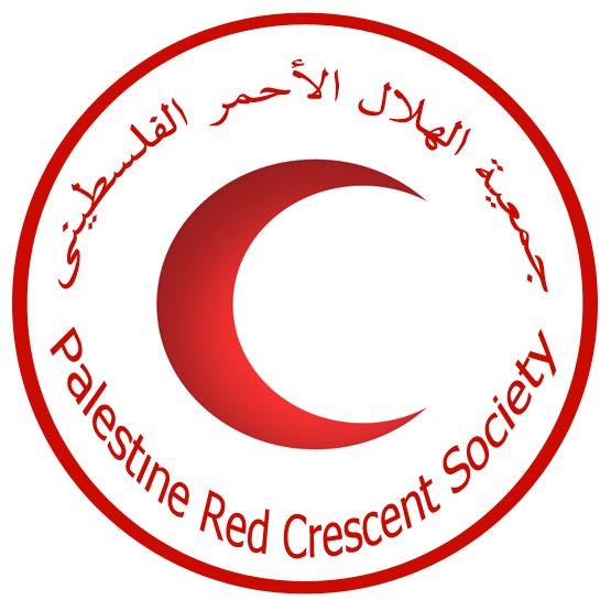 Red aa logo