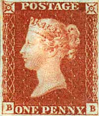 An unperforated Penny Red, position 2, row 2