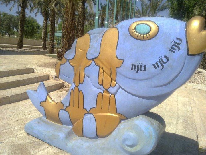 פסל בעיר אילת
