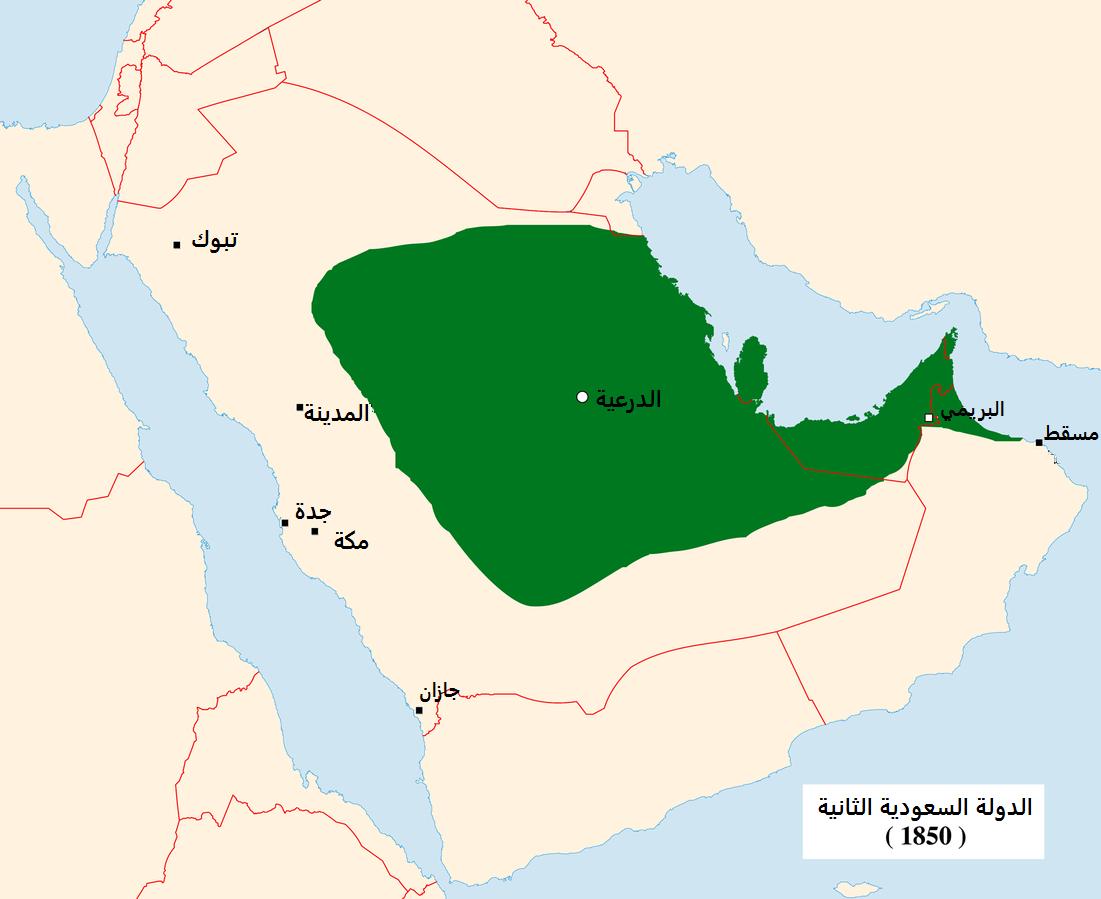 الدولة السعودية الثانية الدولة السعودية