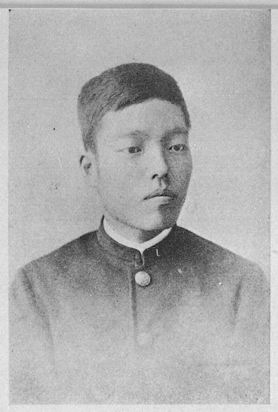 Masaoka