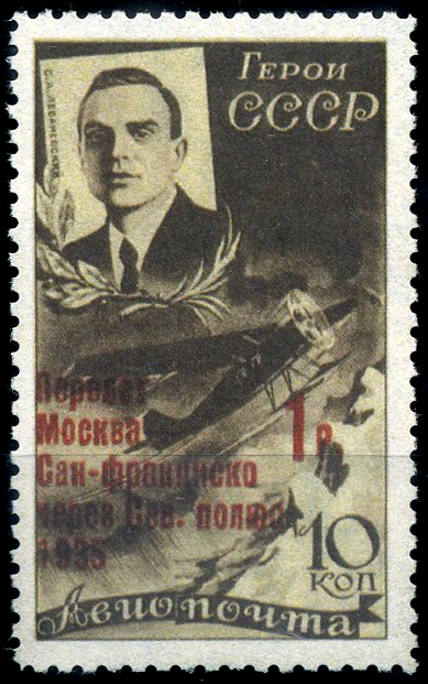http://upload.wikimedia.org/wikipedia/commons/a/a4/Stamp_of_USSR_514I.jpg