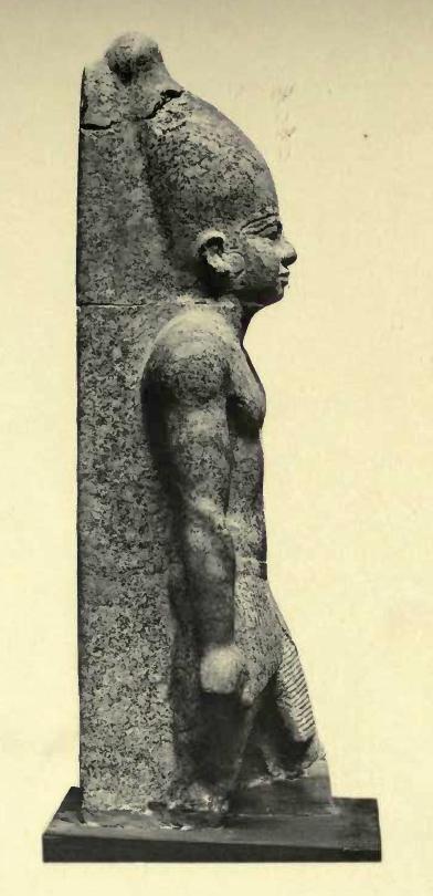 pirámide de Teti Statue_of_Teti_Quibell_Saqqara_2
