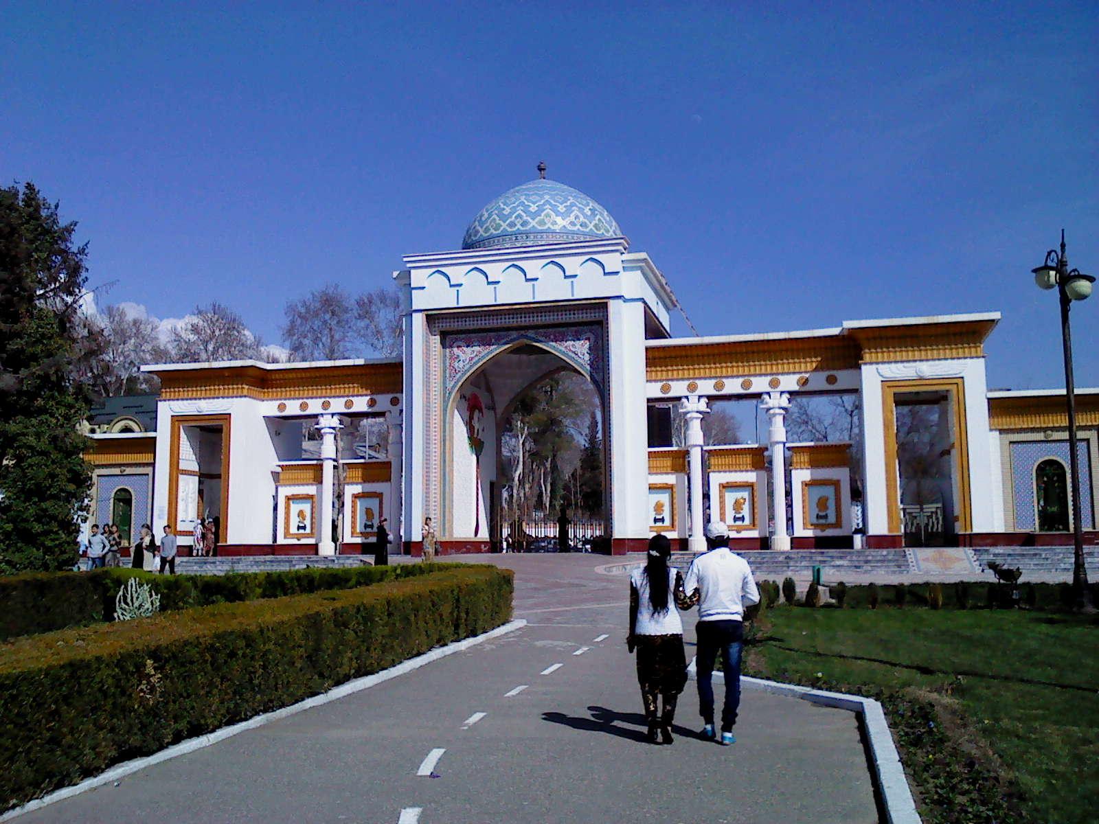 уже приготовились фото город душанбе парк ботанический сад подобных видов натурального