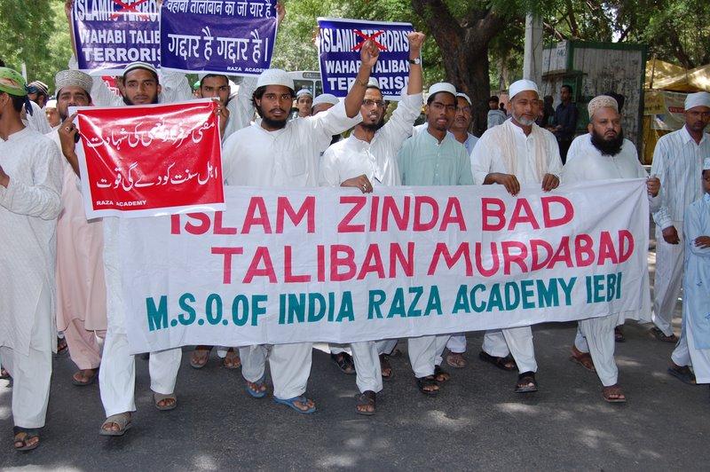 File:Taliban Protest.jpg
