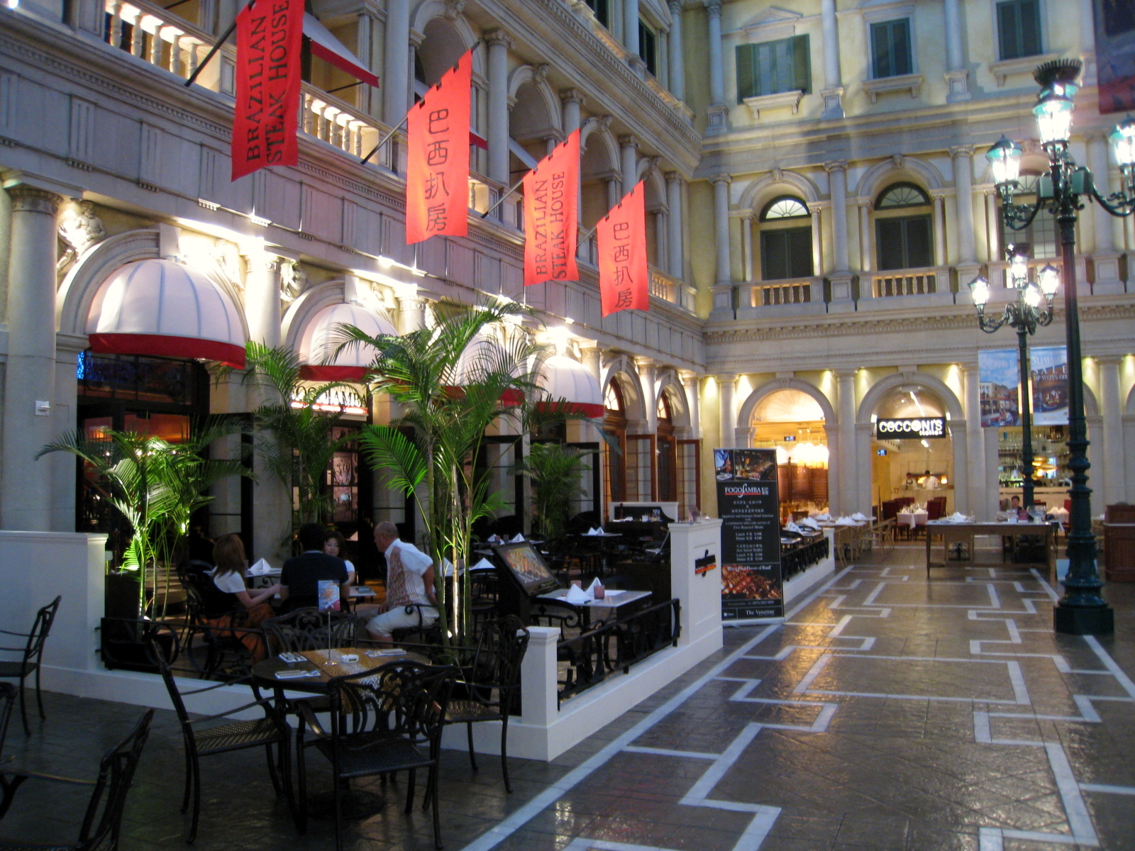 File The Venetian Macao Grand C Pes Open Front Restaurant Jpg