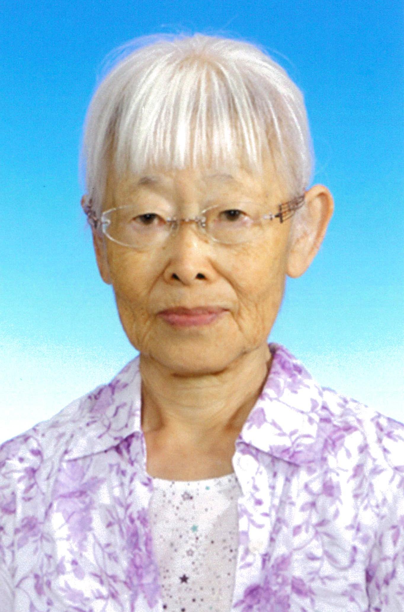 Tomoko Ohta