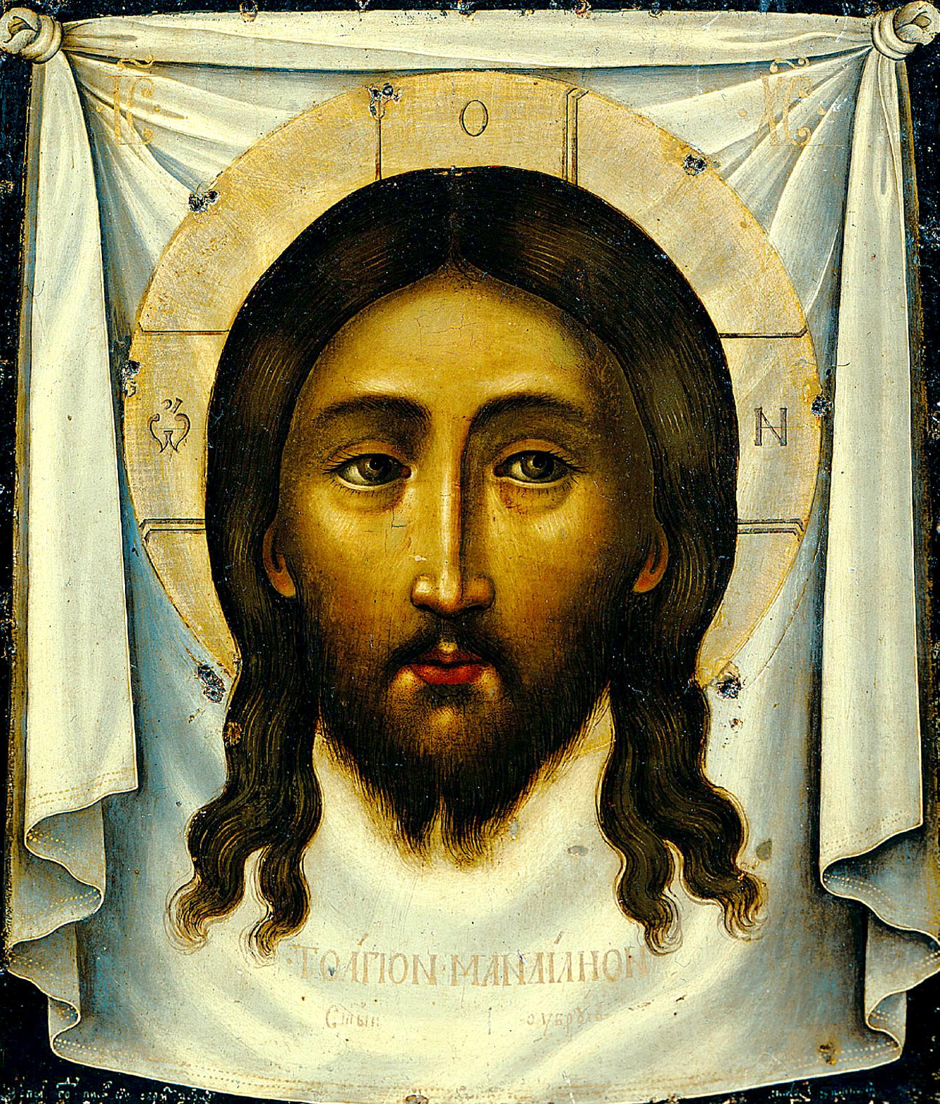 icon eastern orthodox church Quality workmanship of eastern orthodox christian vestments, cassocks, altar boy robes and other church attire : orthodoxosllccom.