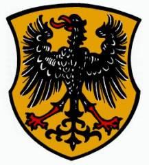 Романтическая Дорога Германии, город-крепость Харбург (Harburg), герб