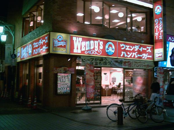 Wendy S Near St Mary S Hospital Kitchener