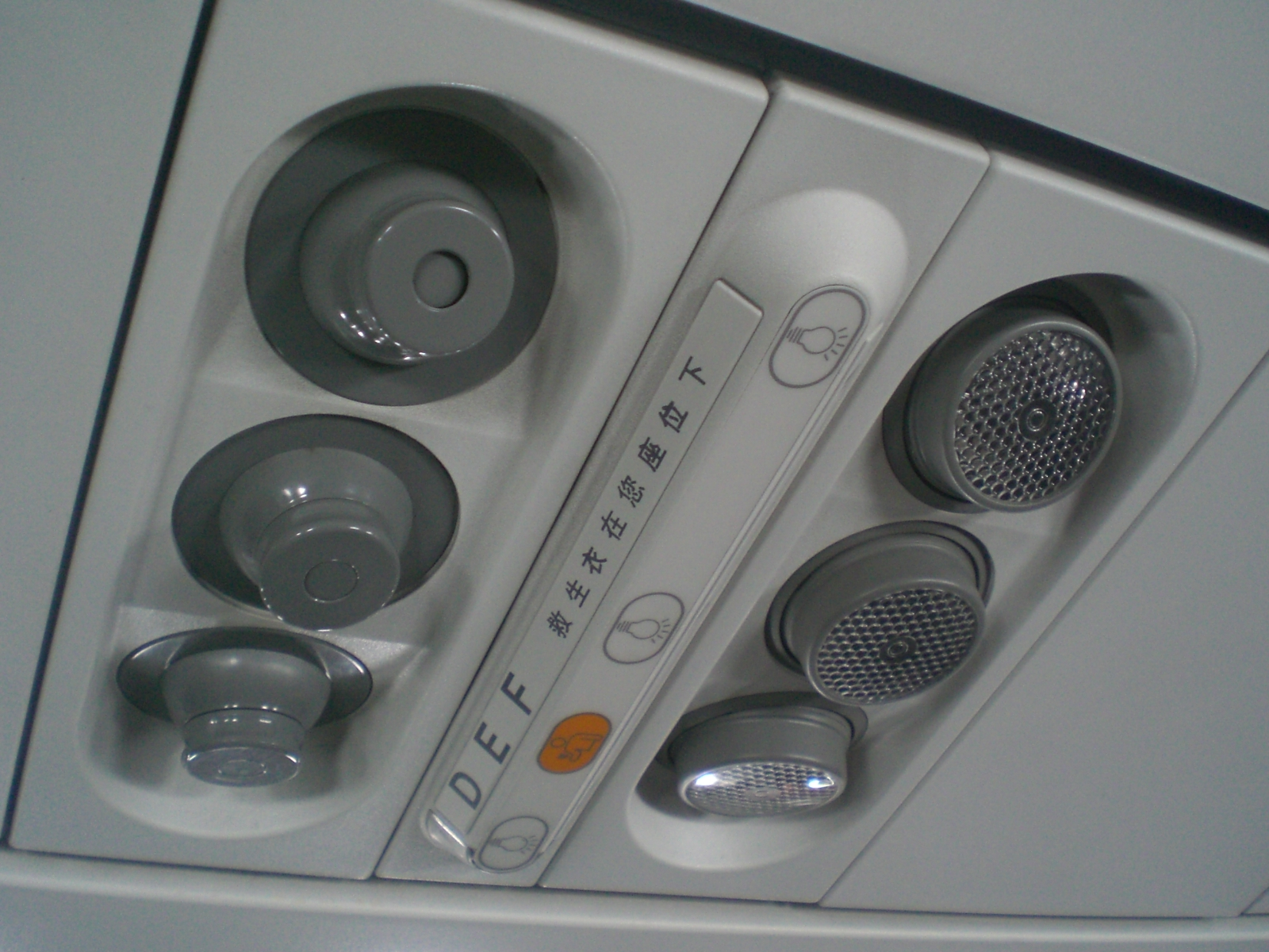 file xian china eastern airlines aircraft cabins lighting n air