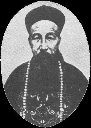 Zeng Guofan, who raised the Hunan army