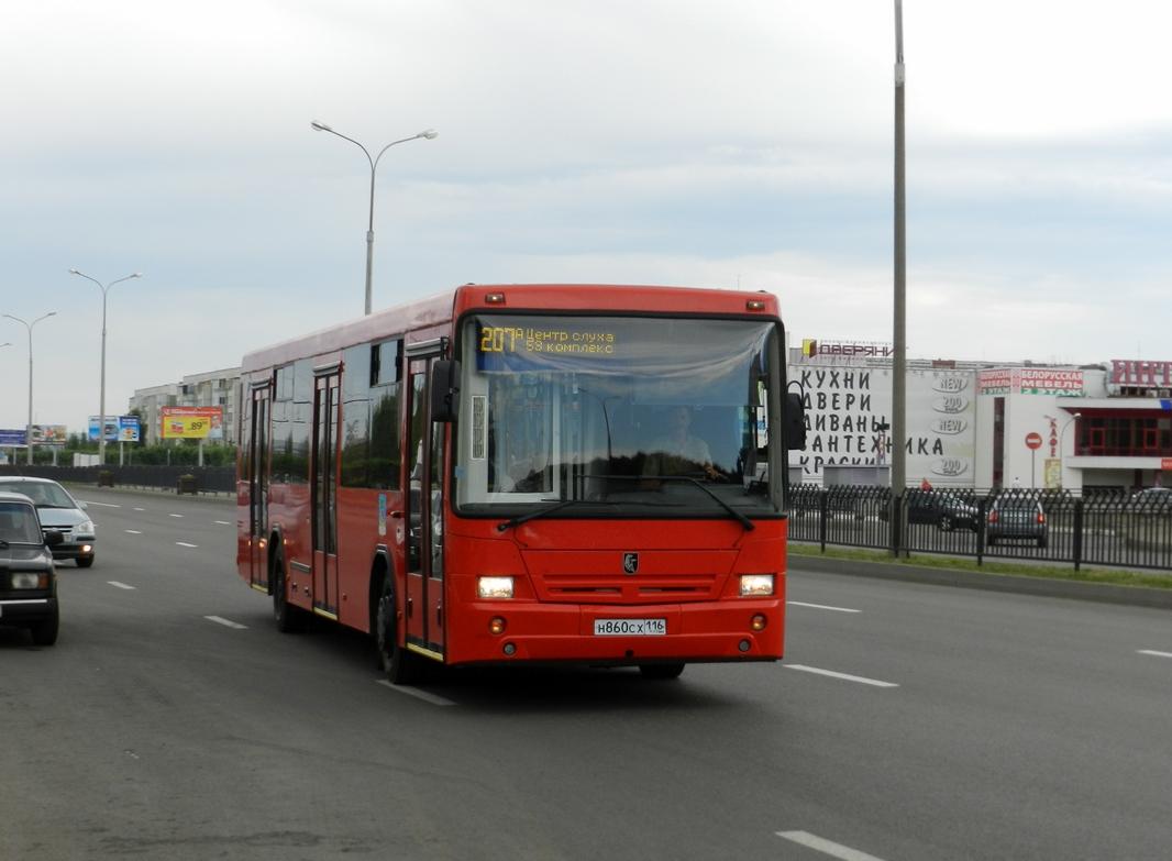 череповец автобусы схема 7