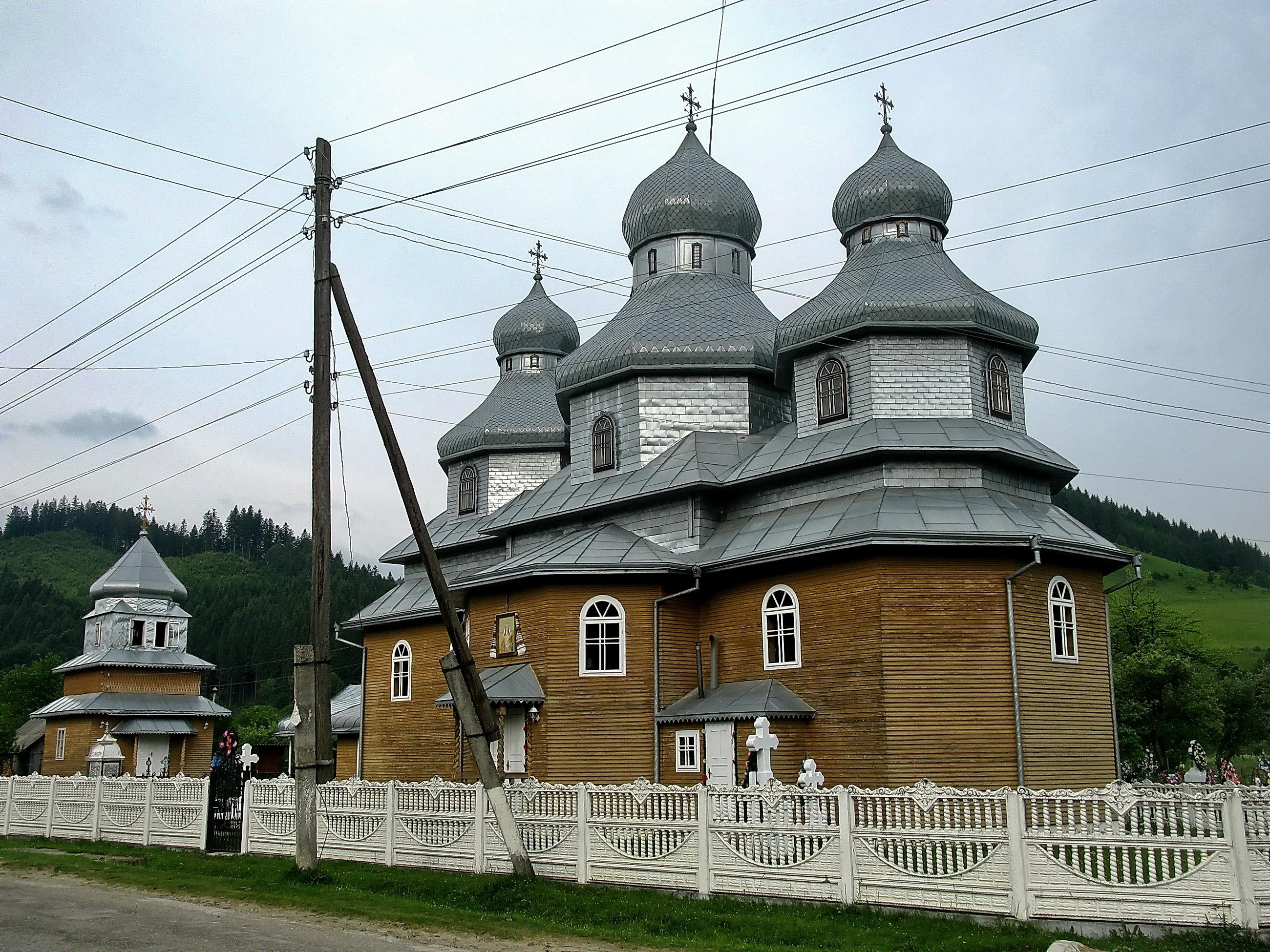 Лопушна (Вижницький район)