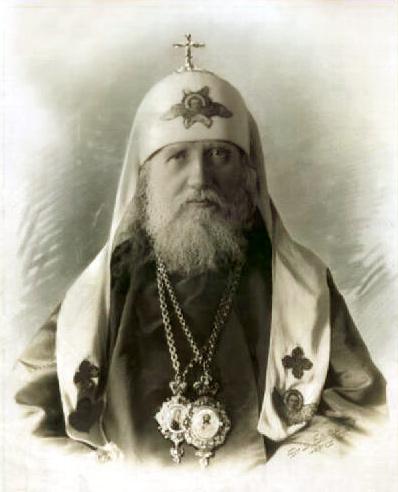 Патриарх Тихон.jpg