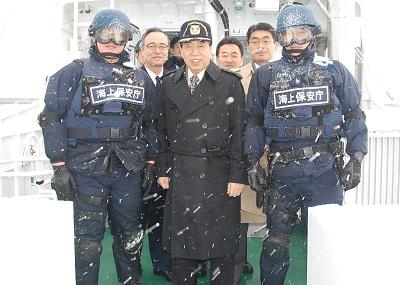 管区 第 本部 保安 一 海上