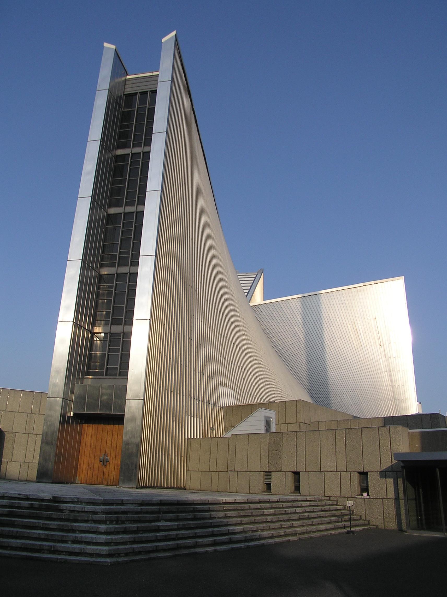 Catedral de Santa María de Tokio - Wikipedia, la