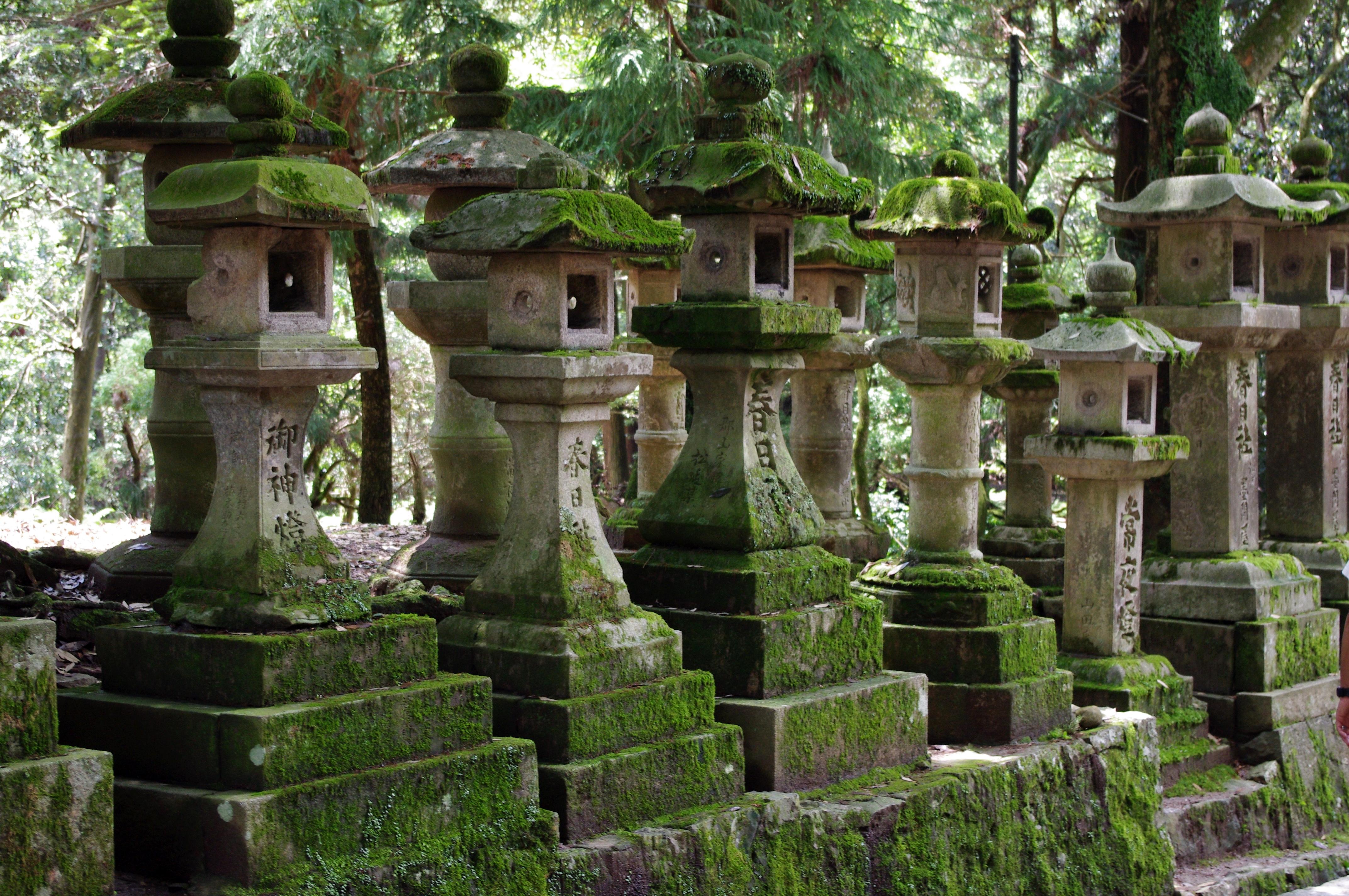 Small Garden Plans File 20100716 Nara Stone Lanterns 2212 Jpg Wikimedia Commons