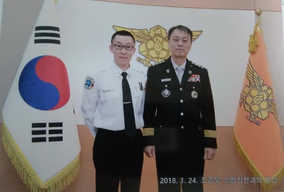 2018-01-24주한 미 공군 오산기지 선임소방검열관 이건 소방청장 조종묵