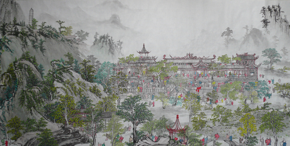 Chinese Water Painting