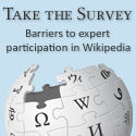Banners like this, with links to the survey, were posted on multiple sites in order to reach a wide audience.