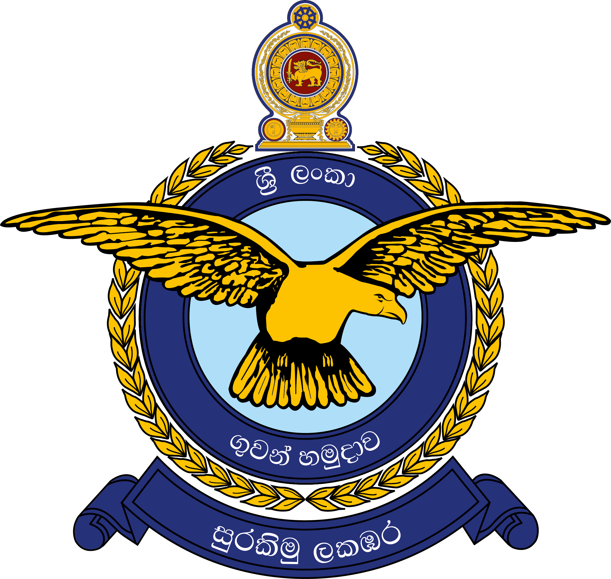 File:Badge of the Sri Lanka Air Force.png Wikimedia Commons