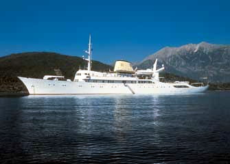 English: luxury yacht Christina O