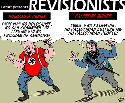 Image result for carlos latuff palestine