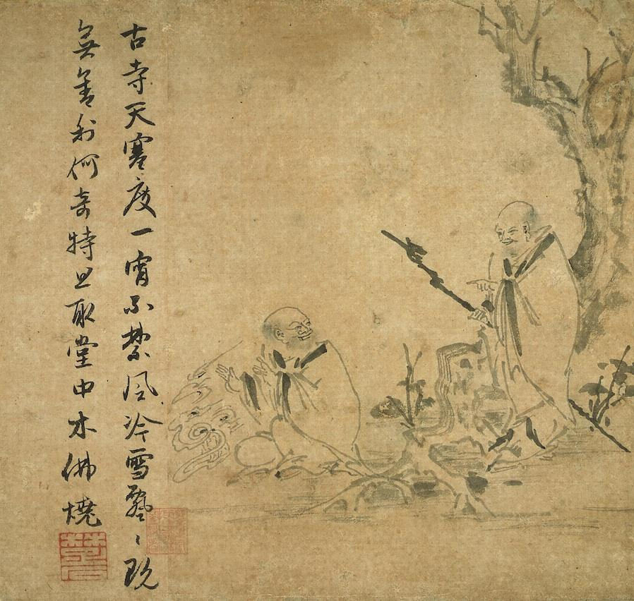 Scroll segment from Deeds of the Zen Masters