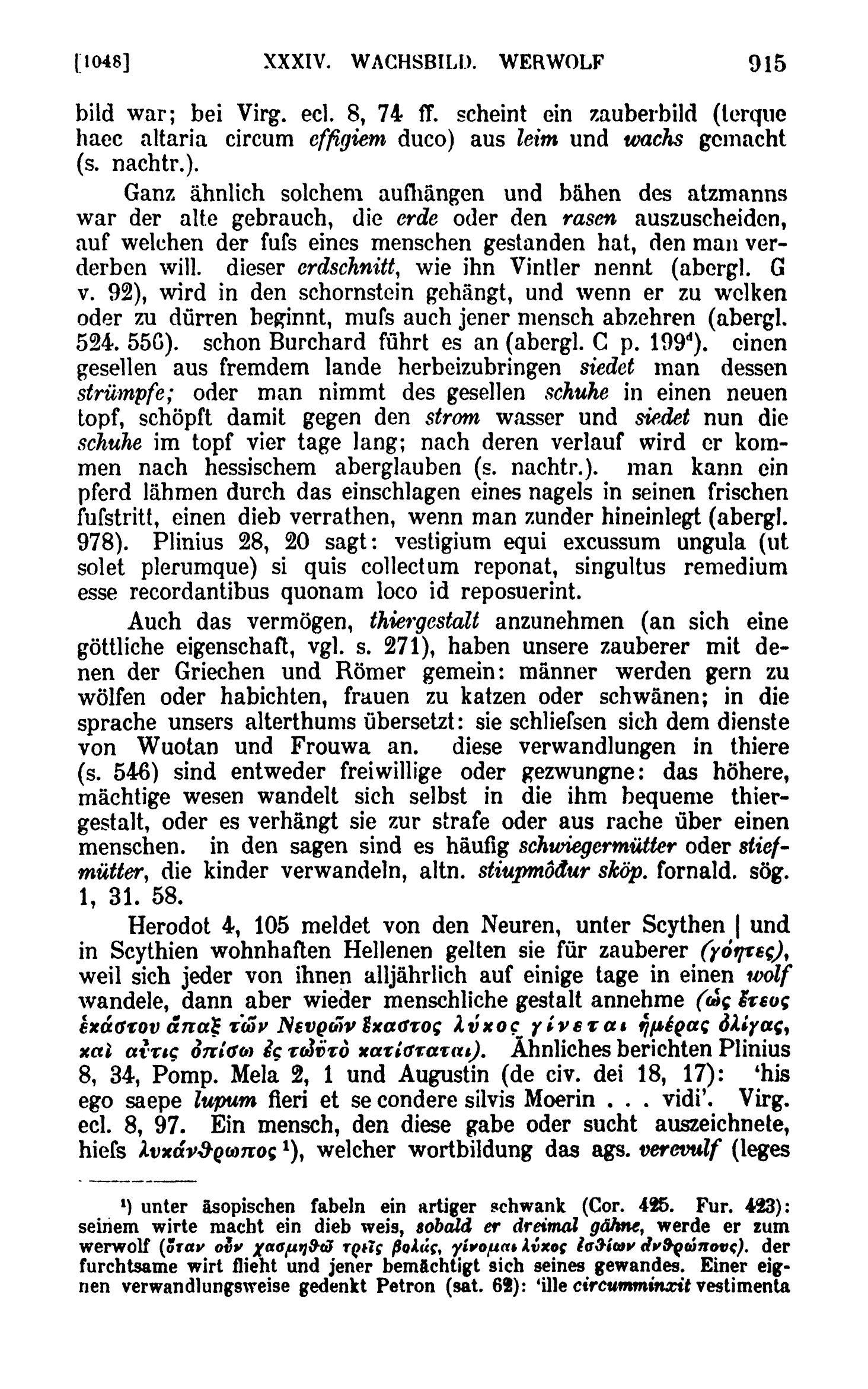 File:Deutsche Mythologie (Grimm) V2 379.jpg - Wikimedia Commons