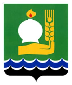 Лежак Доктора Редокс «Колючий» в Дюртюли (Башкортостан)