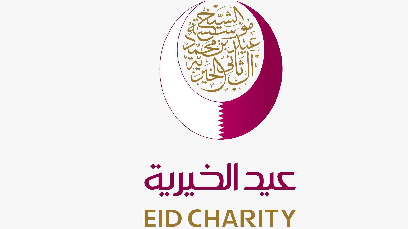 """Résultat de recherche d'images pour """"eid charity"""""""