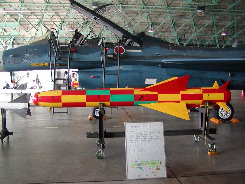 المقاتله اليابانيه Mitsubishi