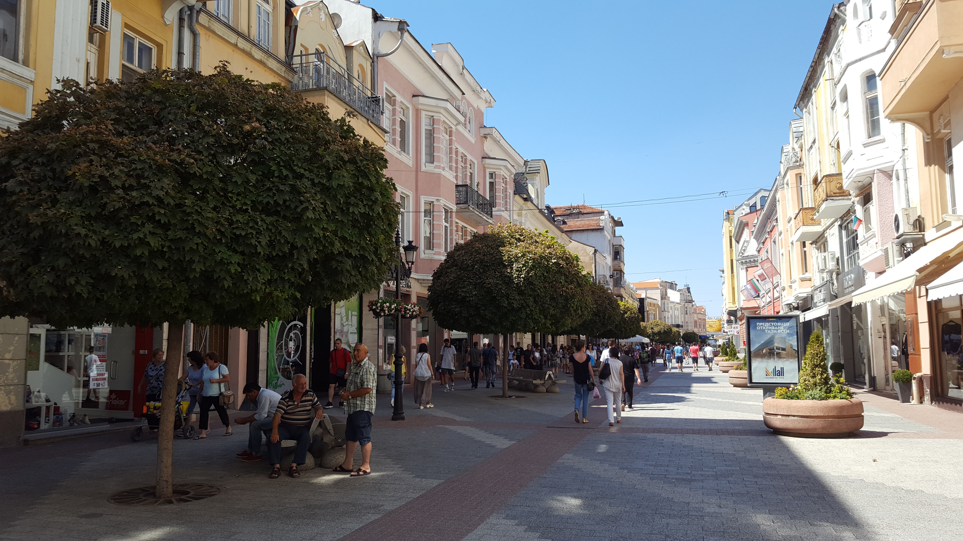 Glavna Ulica Plovdiv Uikipediya