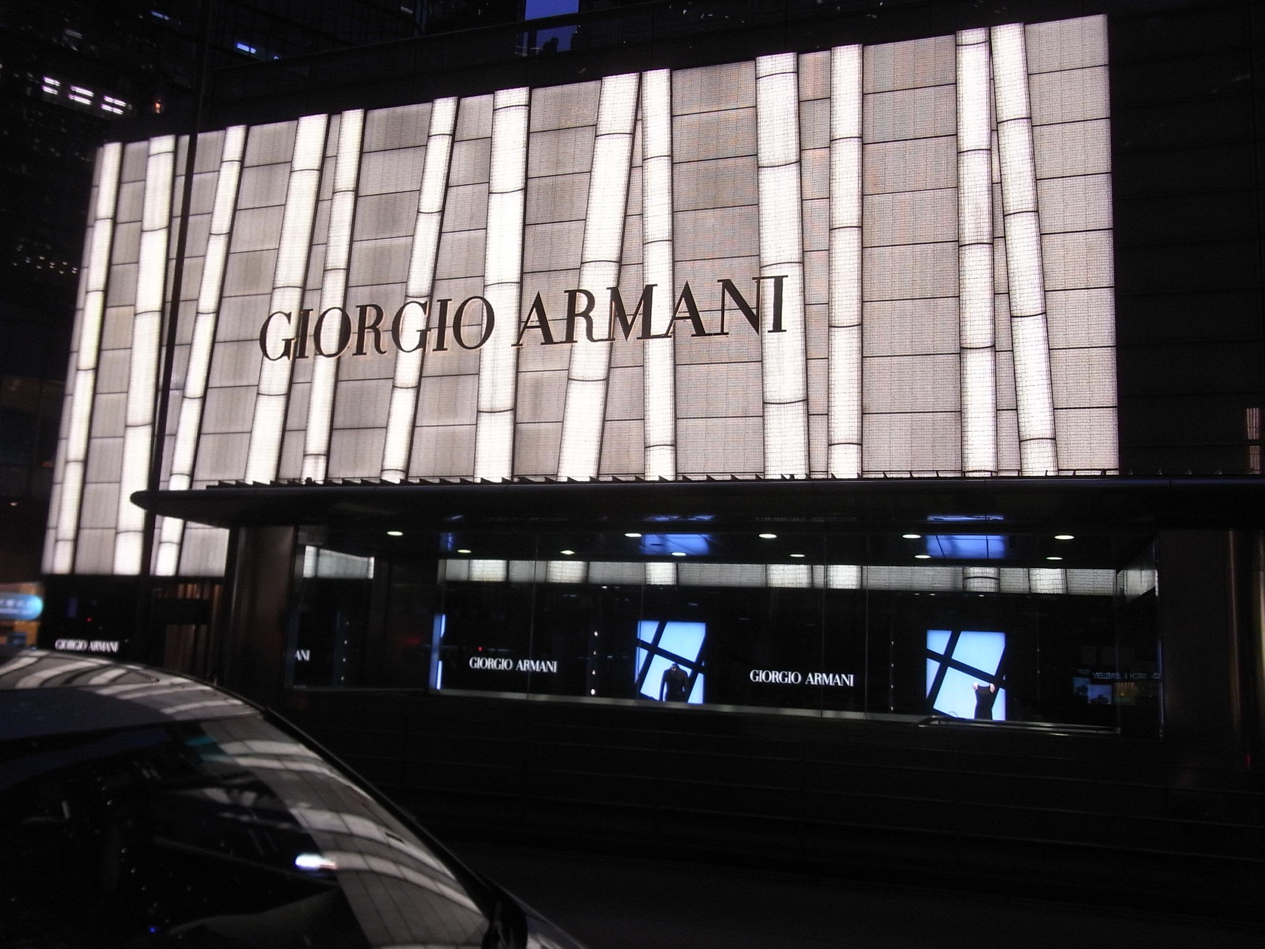 ... Central evening Chater Road Giorgio Armani light box sign Dec-2012.JPG Giorgio Armani